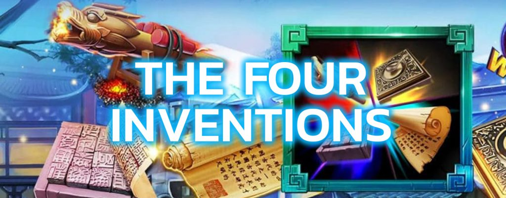 thefour inventions cover